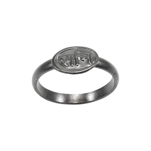 horseshoe_ring